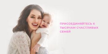 Проект кредитования пакета ECO-Baby